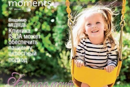 ISIDA happy moments, №7