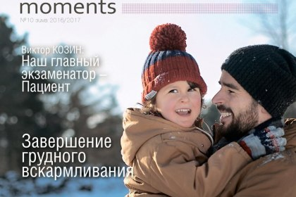 ISIDA happy moments, №10