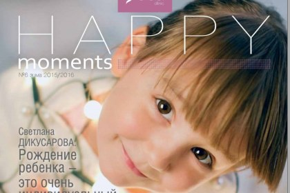 ISIDA happy moments, №6
