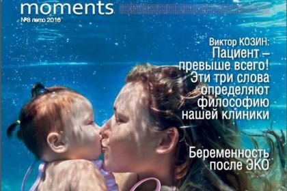 ISIDA happy moments, №8