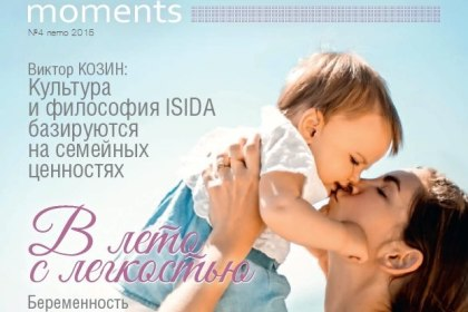 ISIDA happy moments, №4