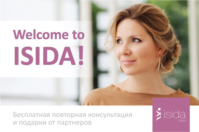 Welcome to ISIDA